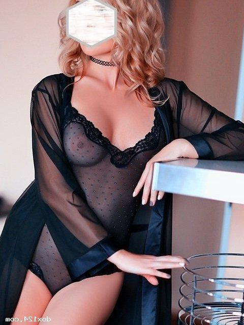 Проститутка Камилла, 29 лет, метро Авиамоторная